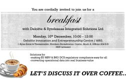 Breakfast Syndeseas Deloitte